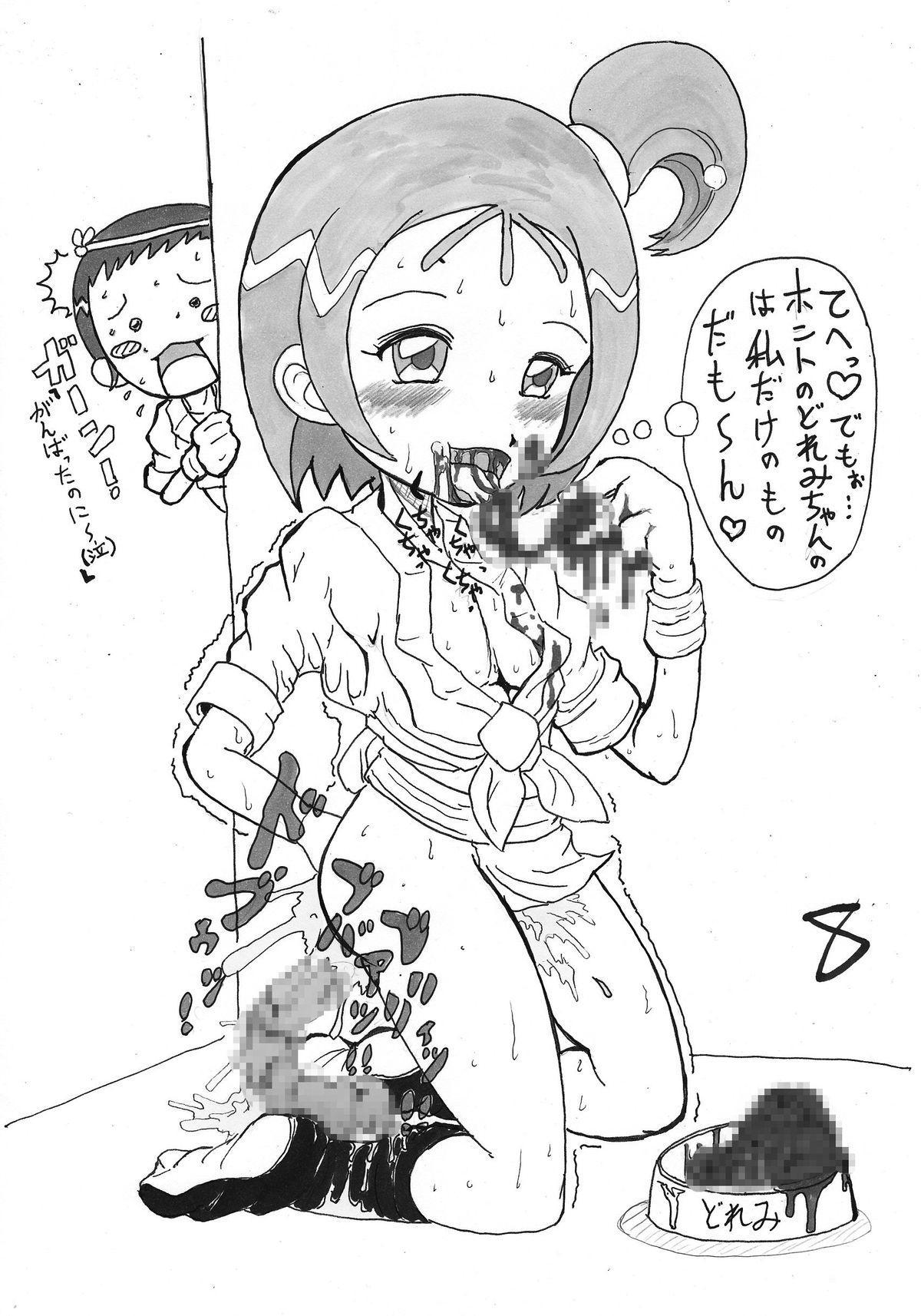 Yamakasakko Doremi 32