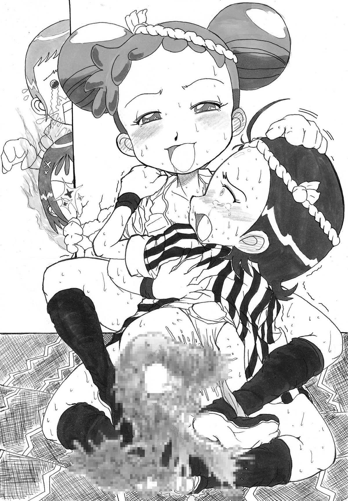 Yamakasakko Doremi 48