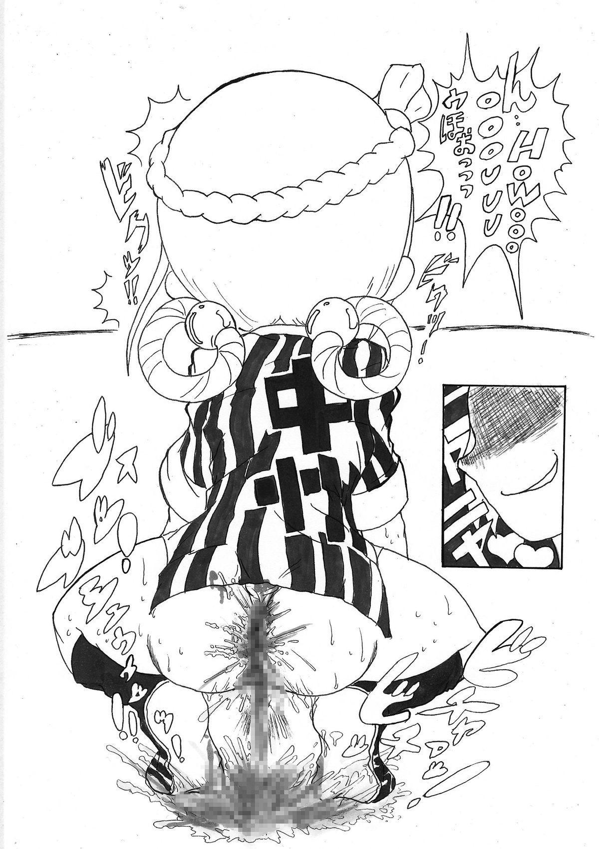 Yamakasakko Doremi 51