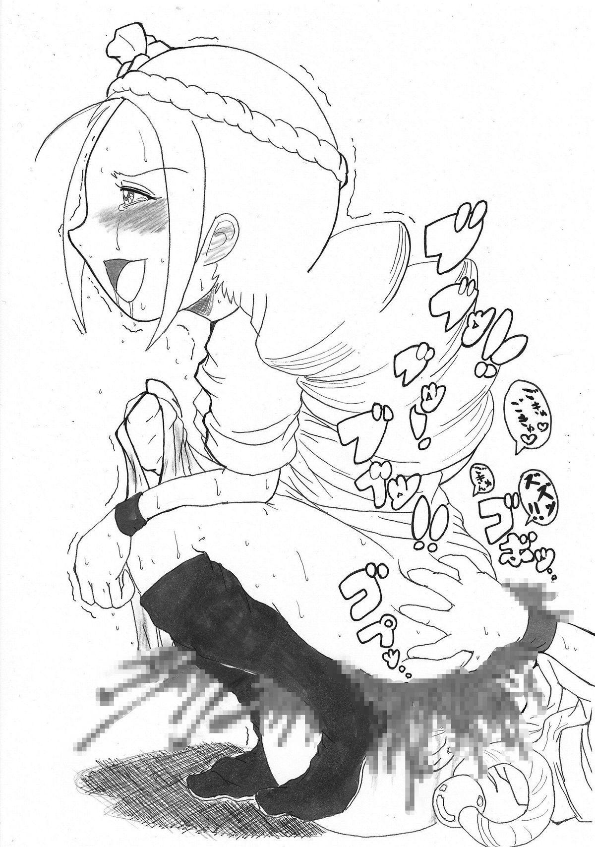 Yamakasakko Doremi 62