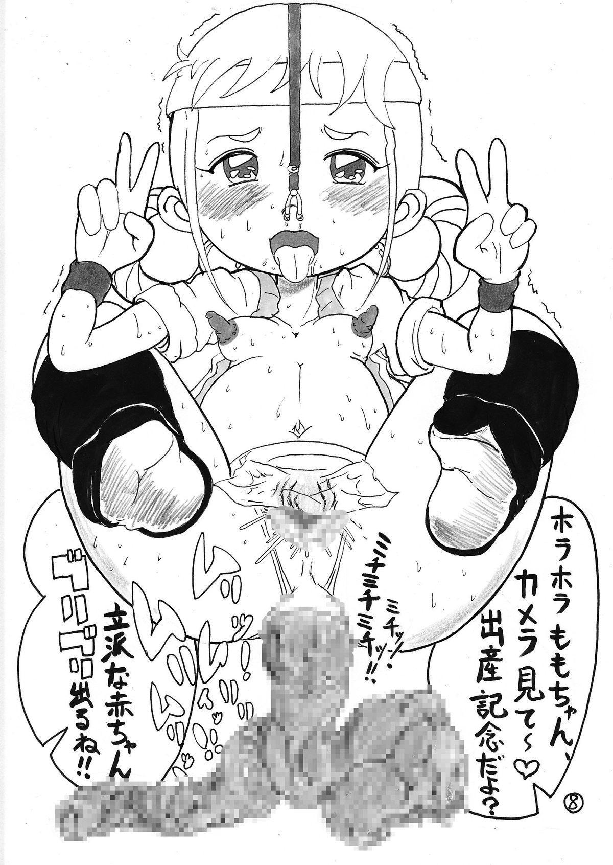 Yamakasakko Doremi 77