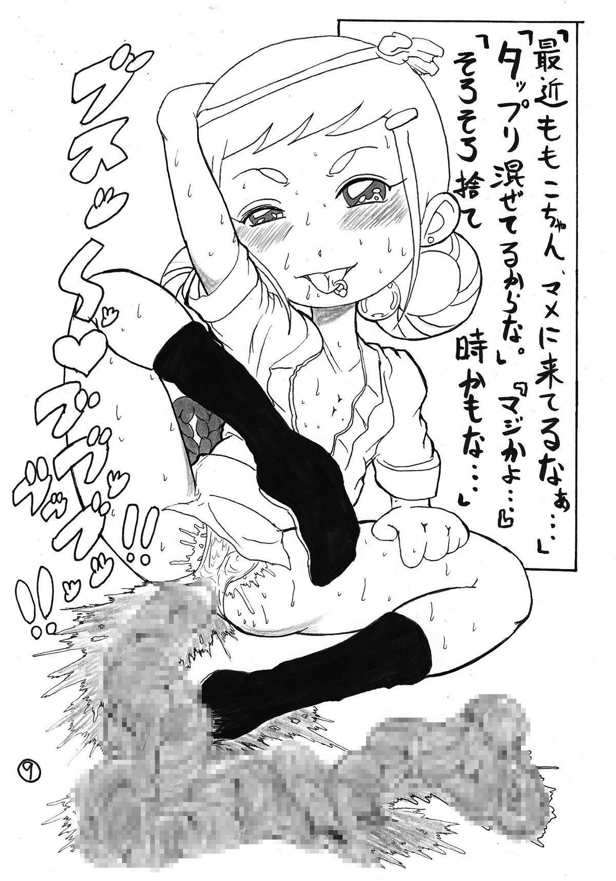 Yamakasakko Doremi 78