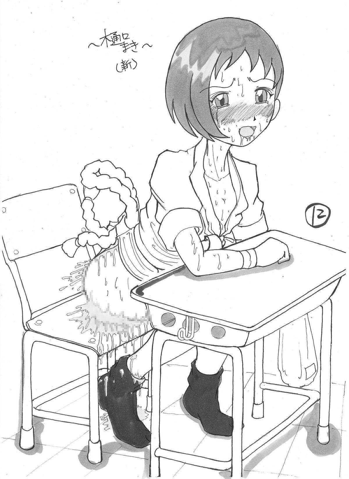 Yamakasakko Doremi 7