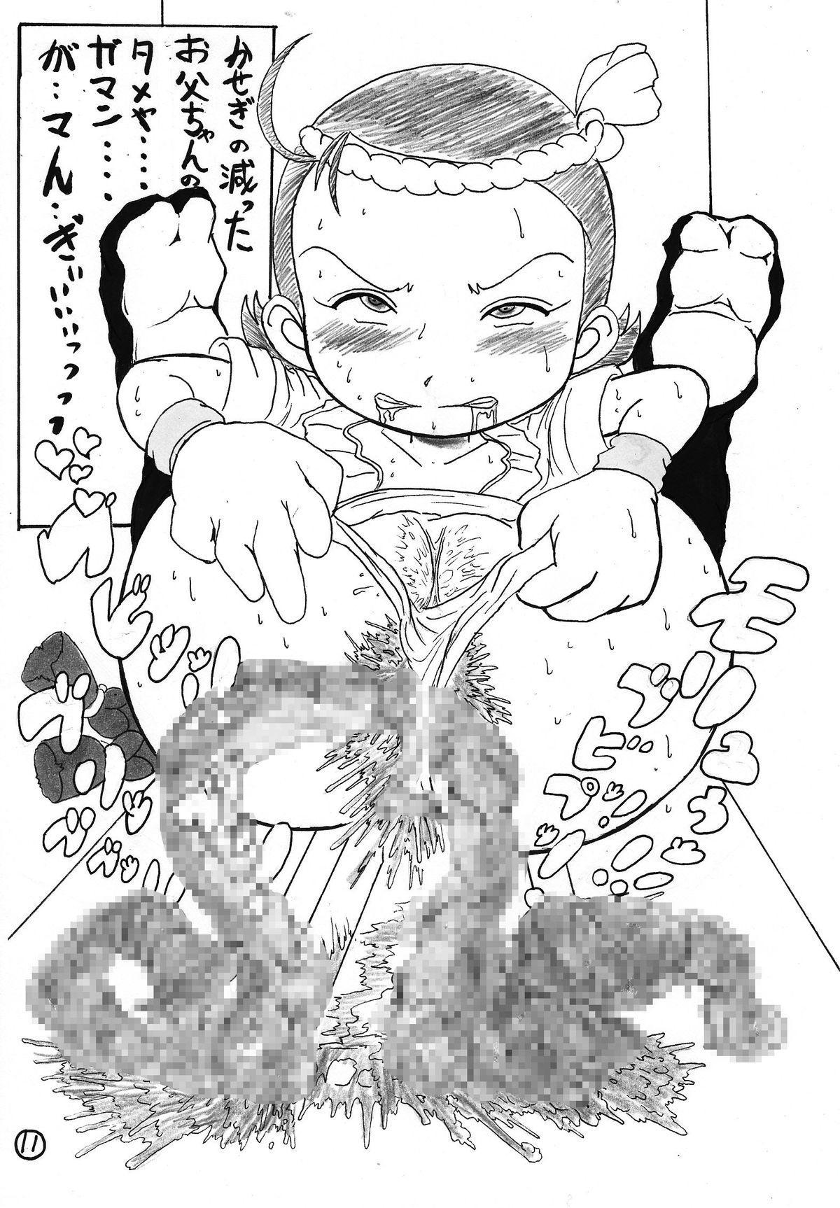 Yamakasakko Doremi 80