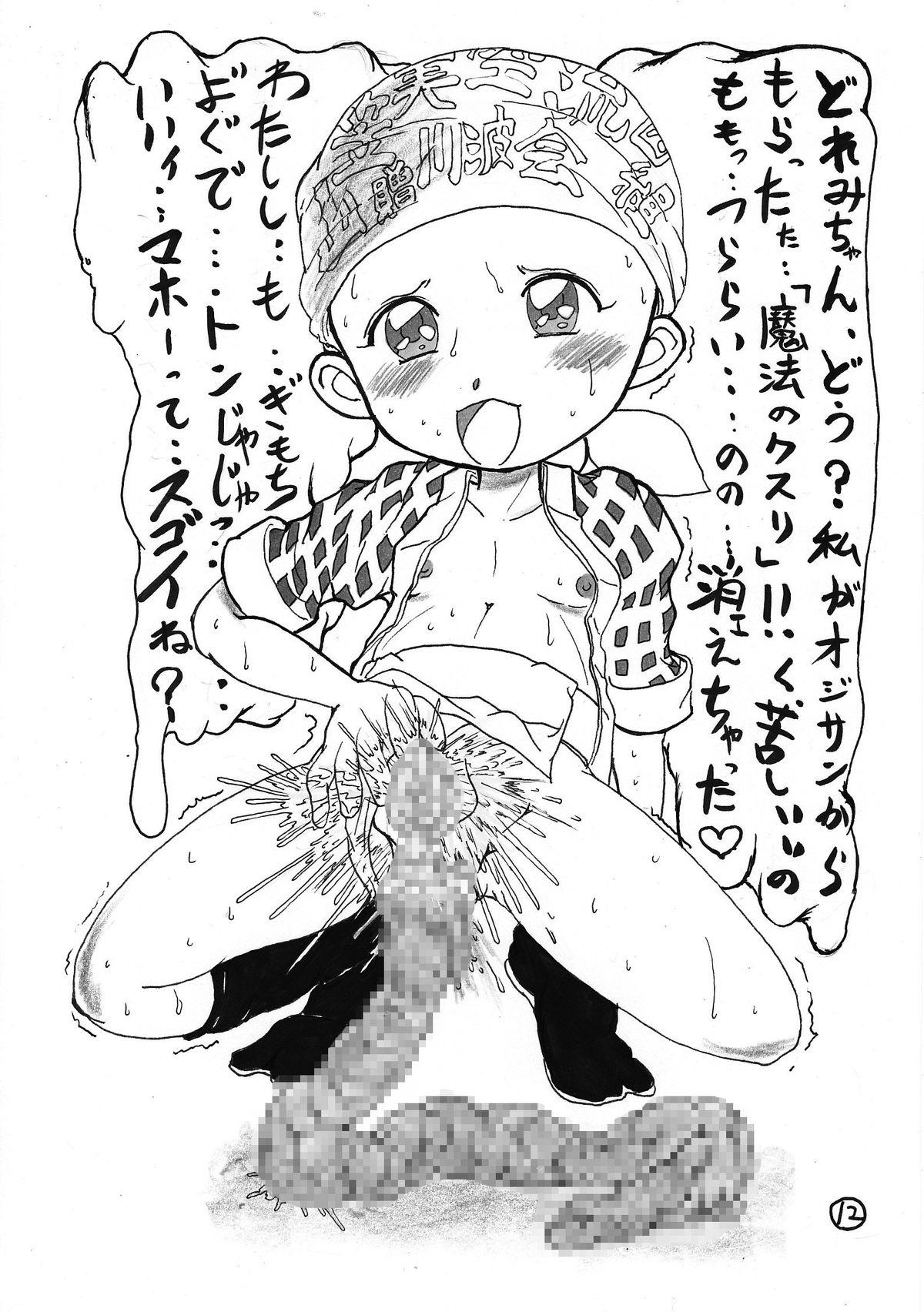 Yamakasakko Doremi 81