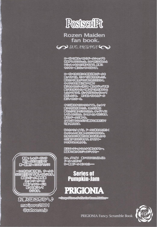 PRIGIONA 16
