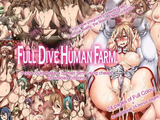 [NxC Termite (Nohito)] Full Dive Human Farm ~If One Could Make a Human Farm Using Cheats~ Download Edition (Sword Art Online) [English] =LWB= 1
