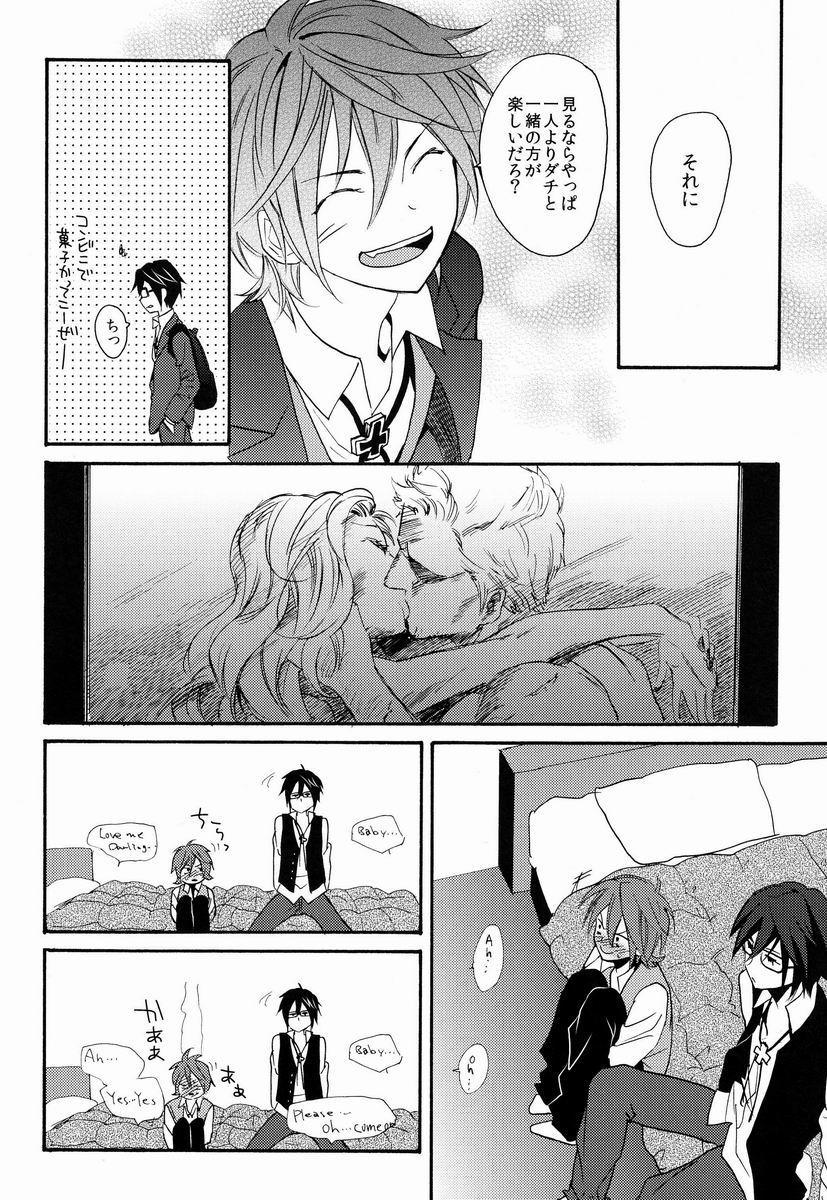 Kimi ni Ageru yo 4