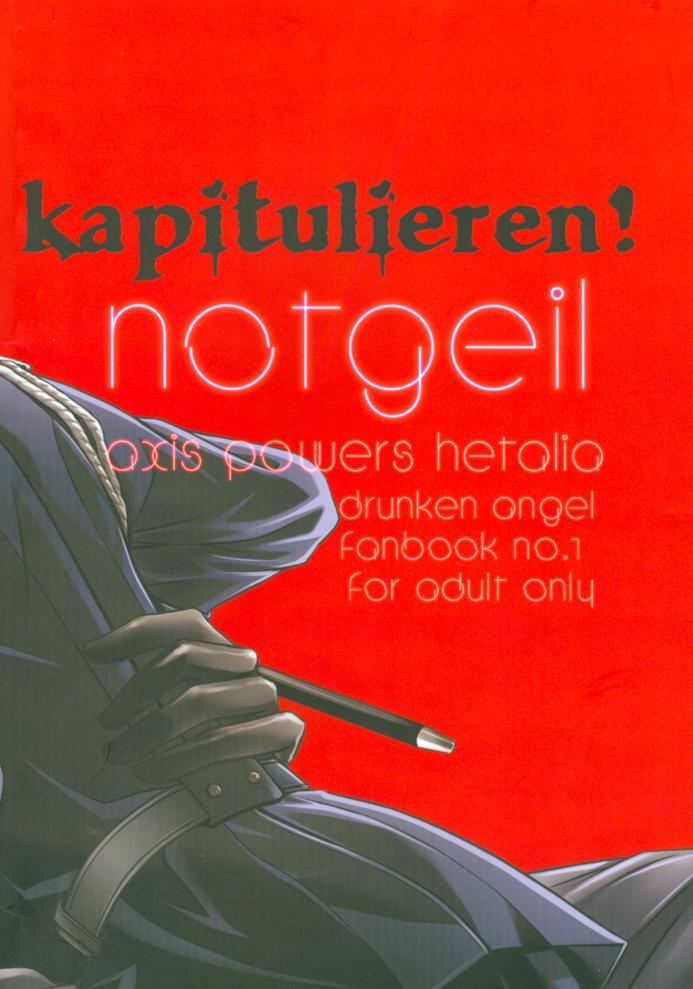 Notgeil 31