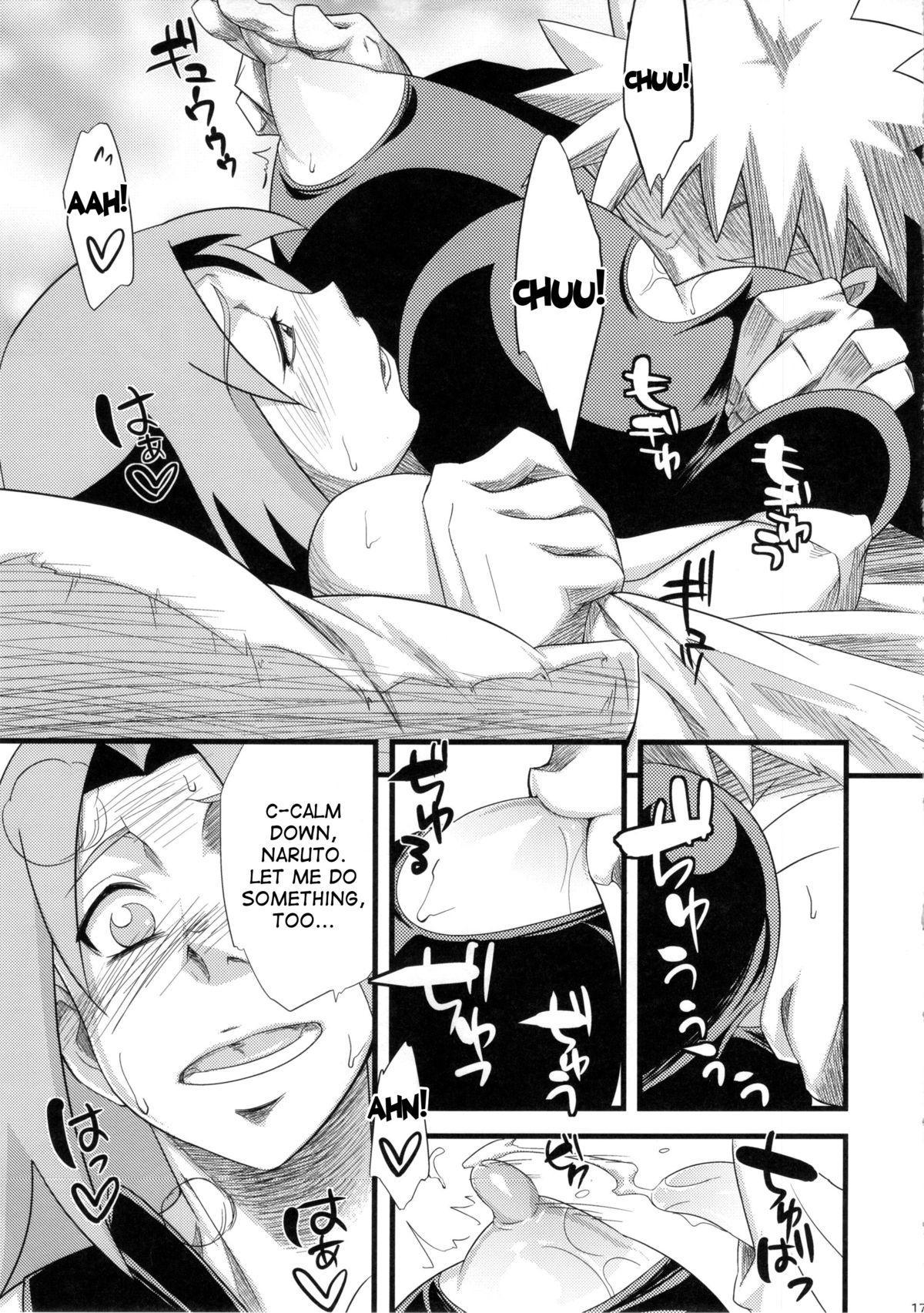 Koi no Bakadikara | Brute Force of Love 15