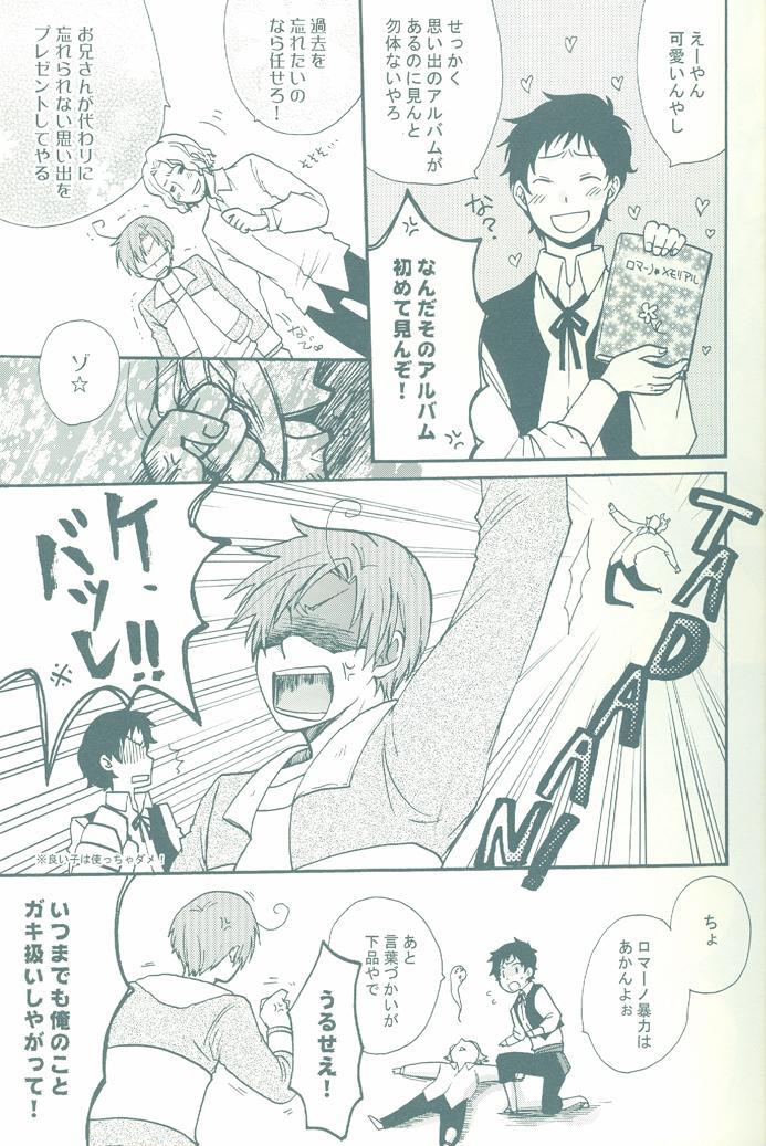 (C75) [Osova (Sovayu) BEST SHOT! (Axis Powers Hetalia) 3