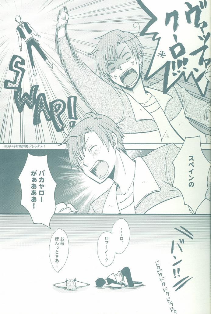 (C75) [Osova (Sovayu) BEST SHOT! (Axis Powers Hetalia) 5