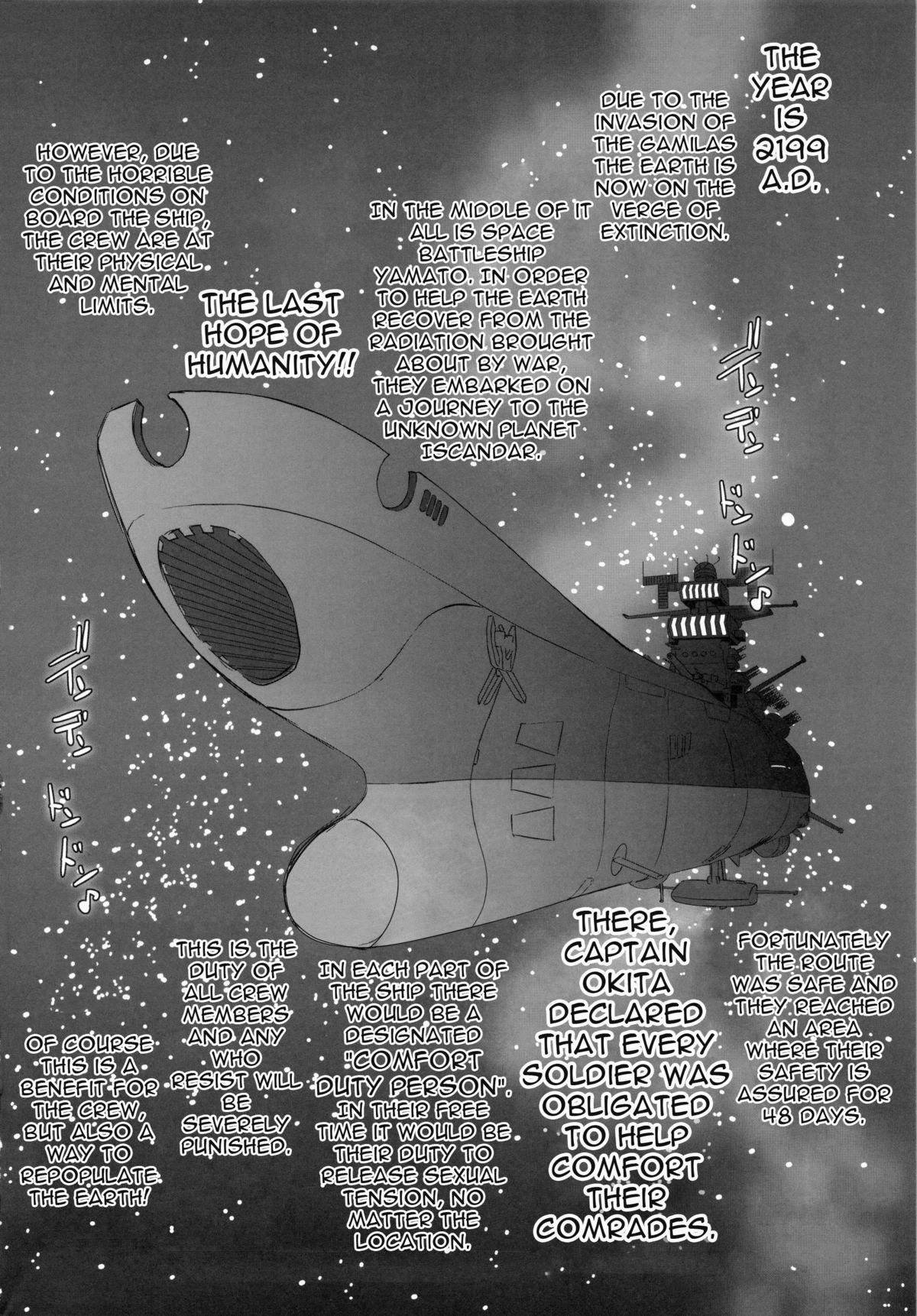Ian Senkan Yamato 2199   Comfort Battleship Yamato 2199 2