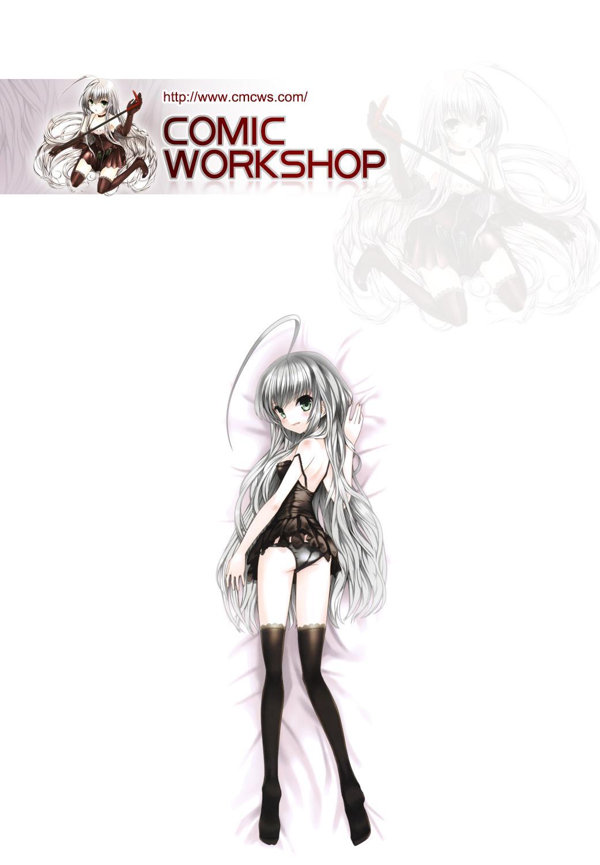 [Aoi Shou] ANA-PAI ~Shinjin-hen~ 130