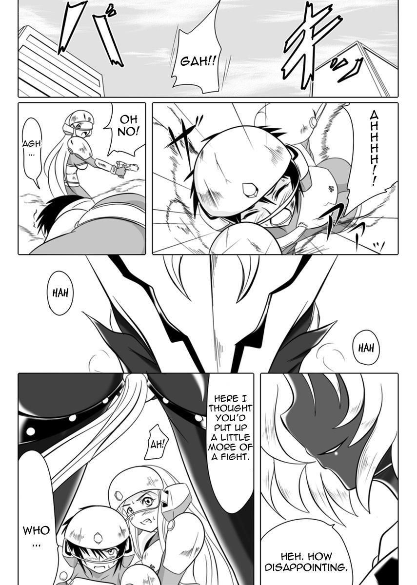 Jigen Teikoku Domigulas Vol. 3   Dimension Empire: Domigulas Vol.3 1