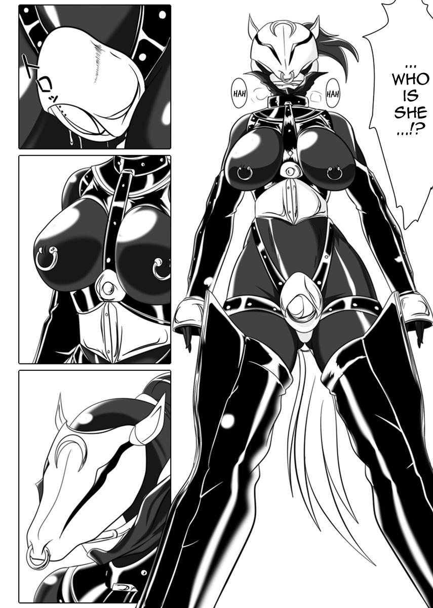 Jigen Teikoku Domigulas Vol. 3   Dimension Empire: Domigulas Vol.3 2