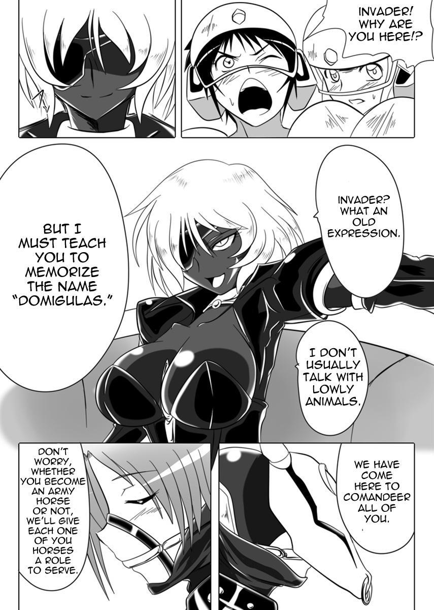 Jigen Teikoku Domigulas Vol. 3   Dimension Empire: Domigulas Vol.3 5