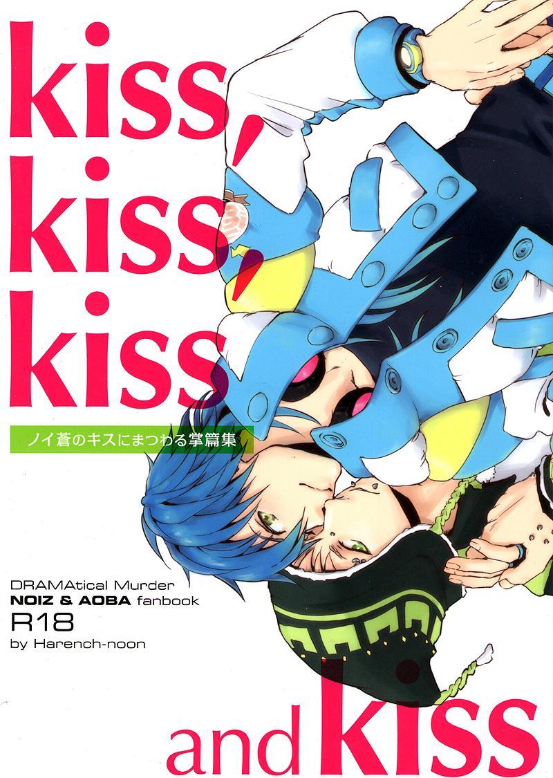 kiss, kiss, kiss and kiss 0