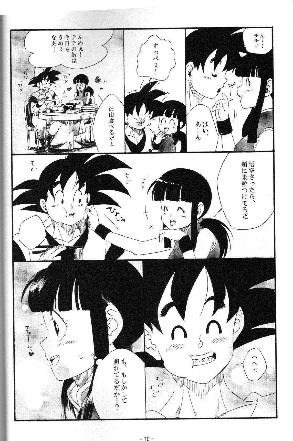 Shinmai Teishu to Koinyobo Z 8