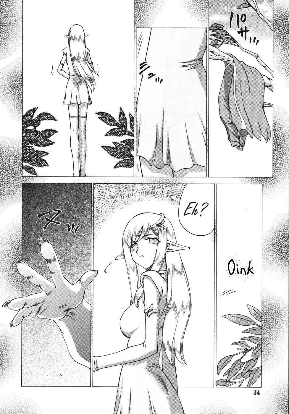 [Taira Hajime] Type-H Ch. 2 - Princess Elicia [English] [Brolen] 5