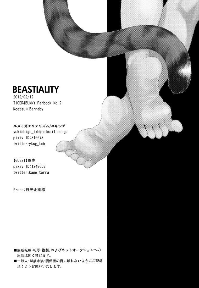 BEASTIALITY 23