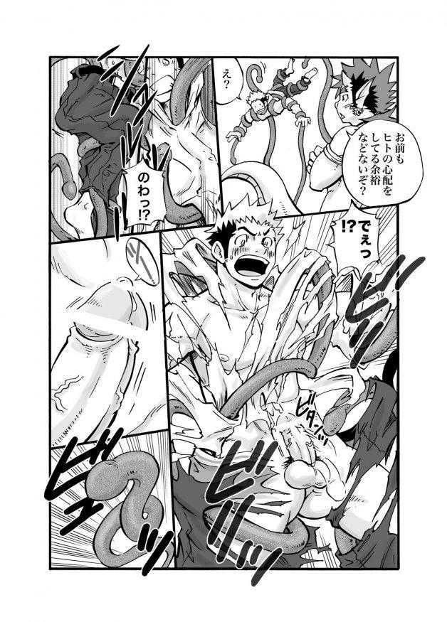 D☆R☆2 - Dragon Rush 2 12