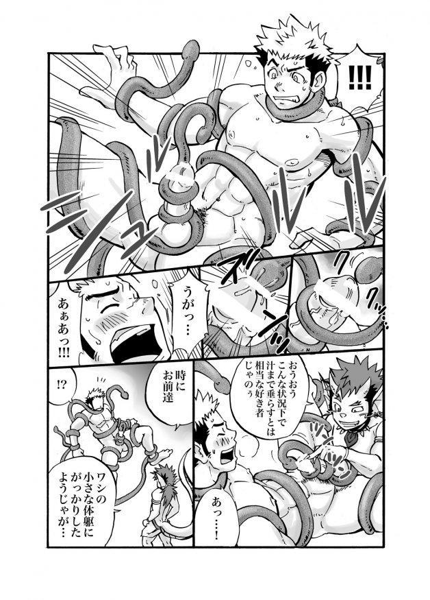 D☆R☆2 - Dragon Rush 2 13