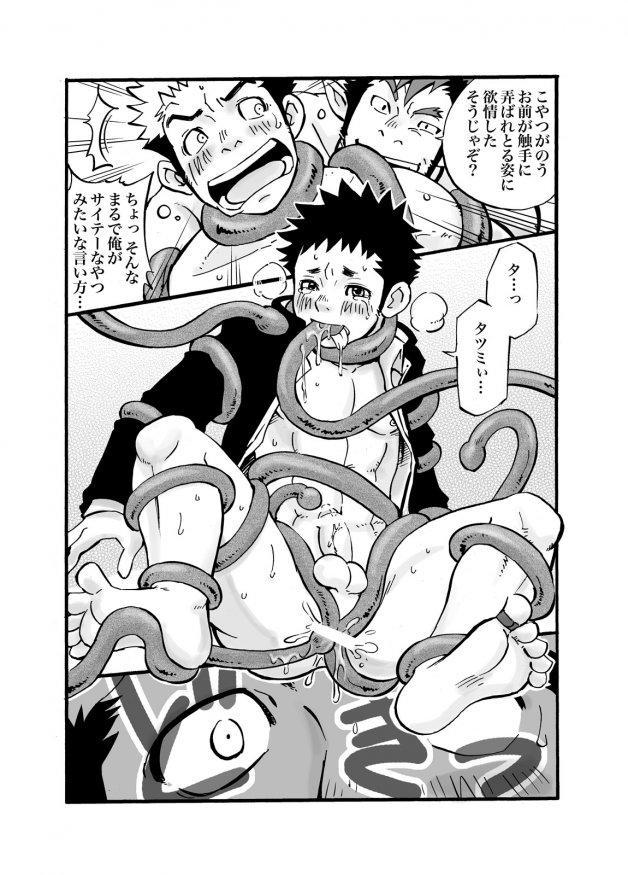 D☆R☆2 - Dragon Rush 2 20