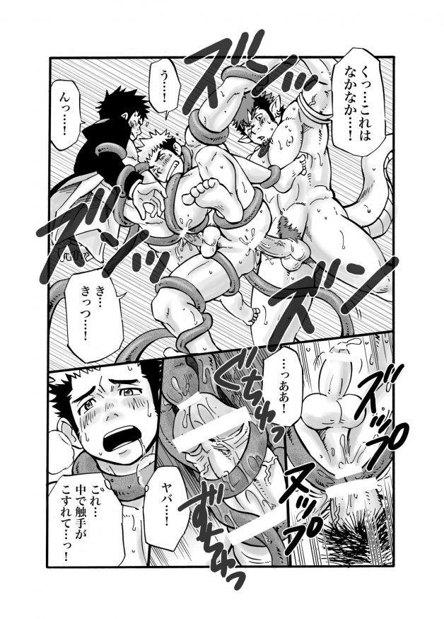 D☆R☆2 - Dragon Rush 2 22