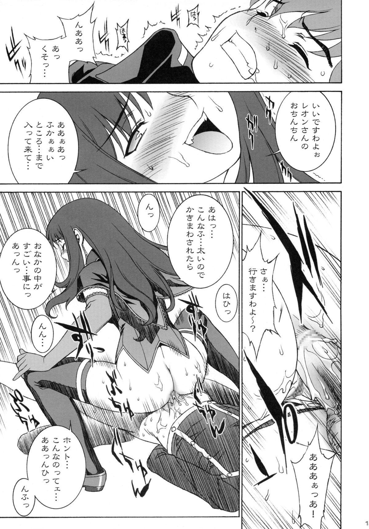 Momoiro! Mahou Gakuin 13