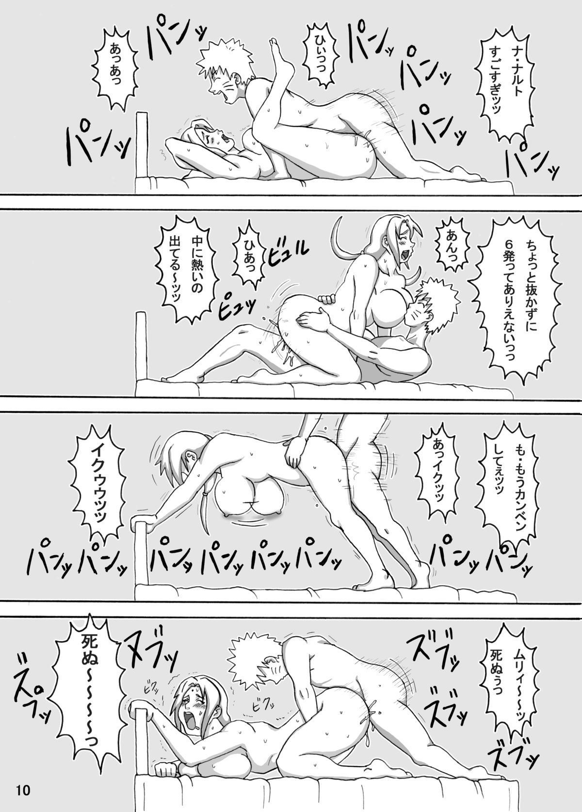 Tsunade no Inchiryou 10