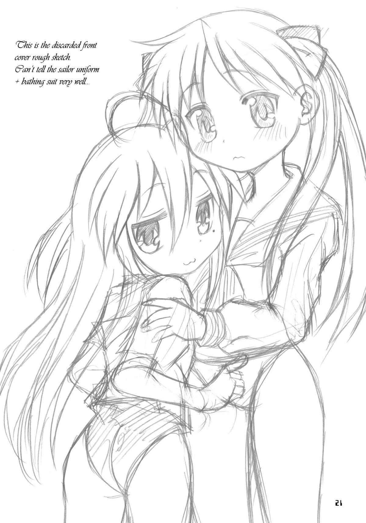 Sailor Fuku Kyawaii Doumei 19