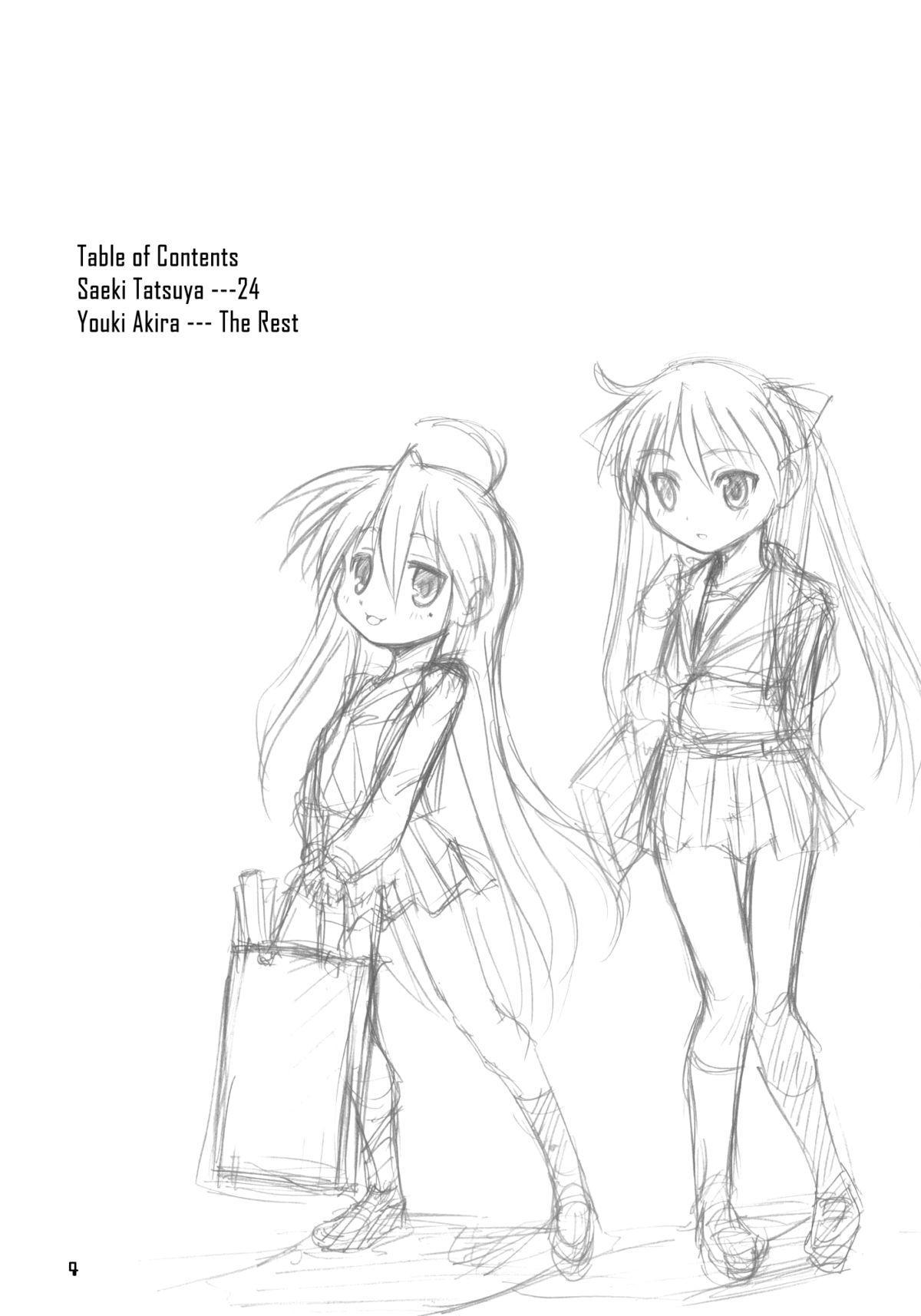 Sailor Fuku Kyawaii Doumei 2