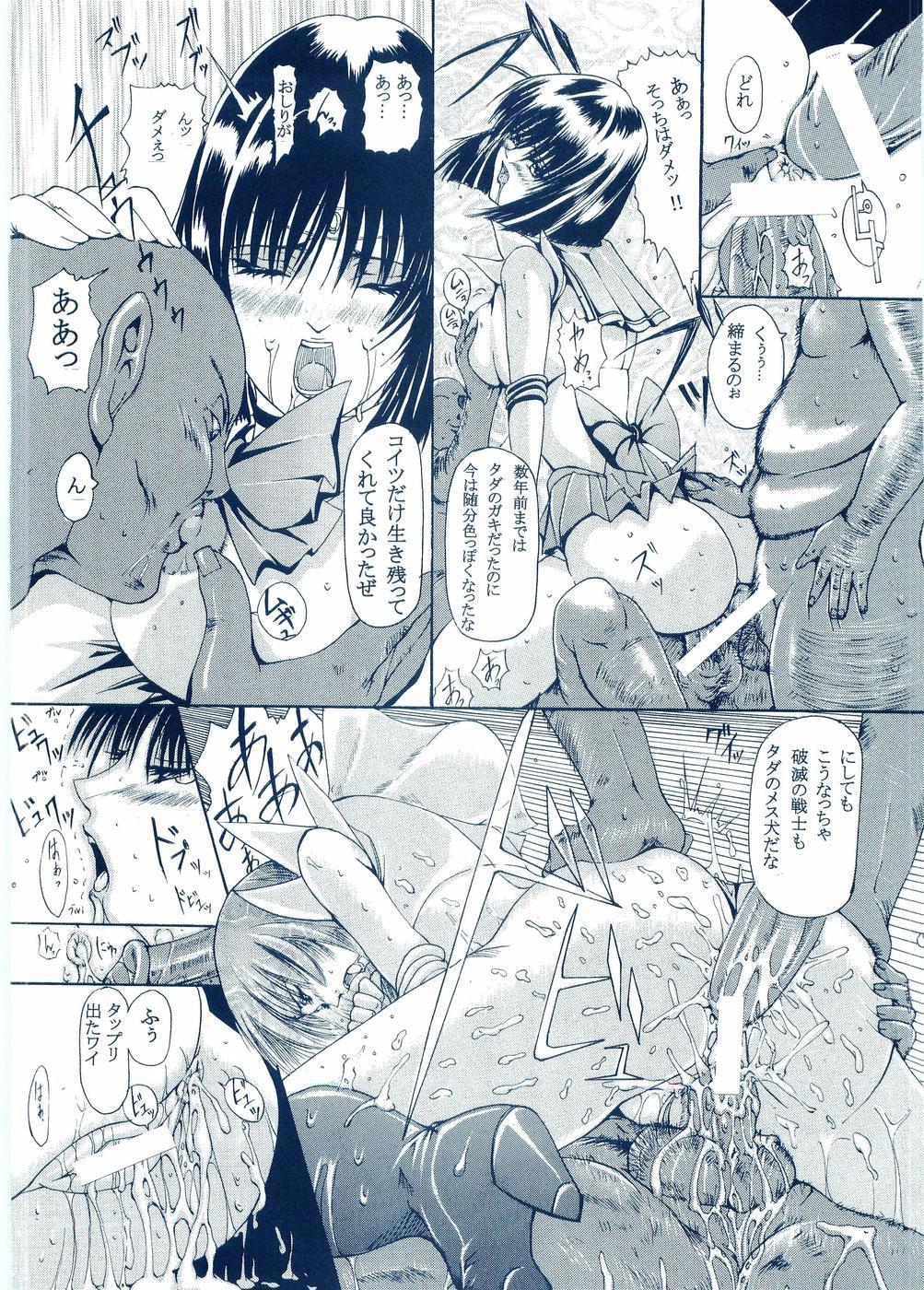 Otona Anmage Natsucomi Gou 37