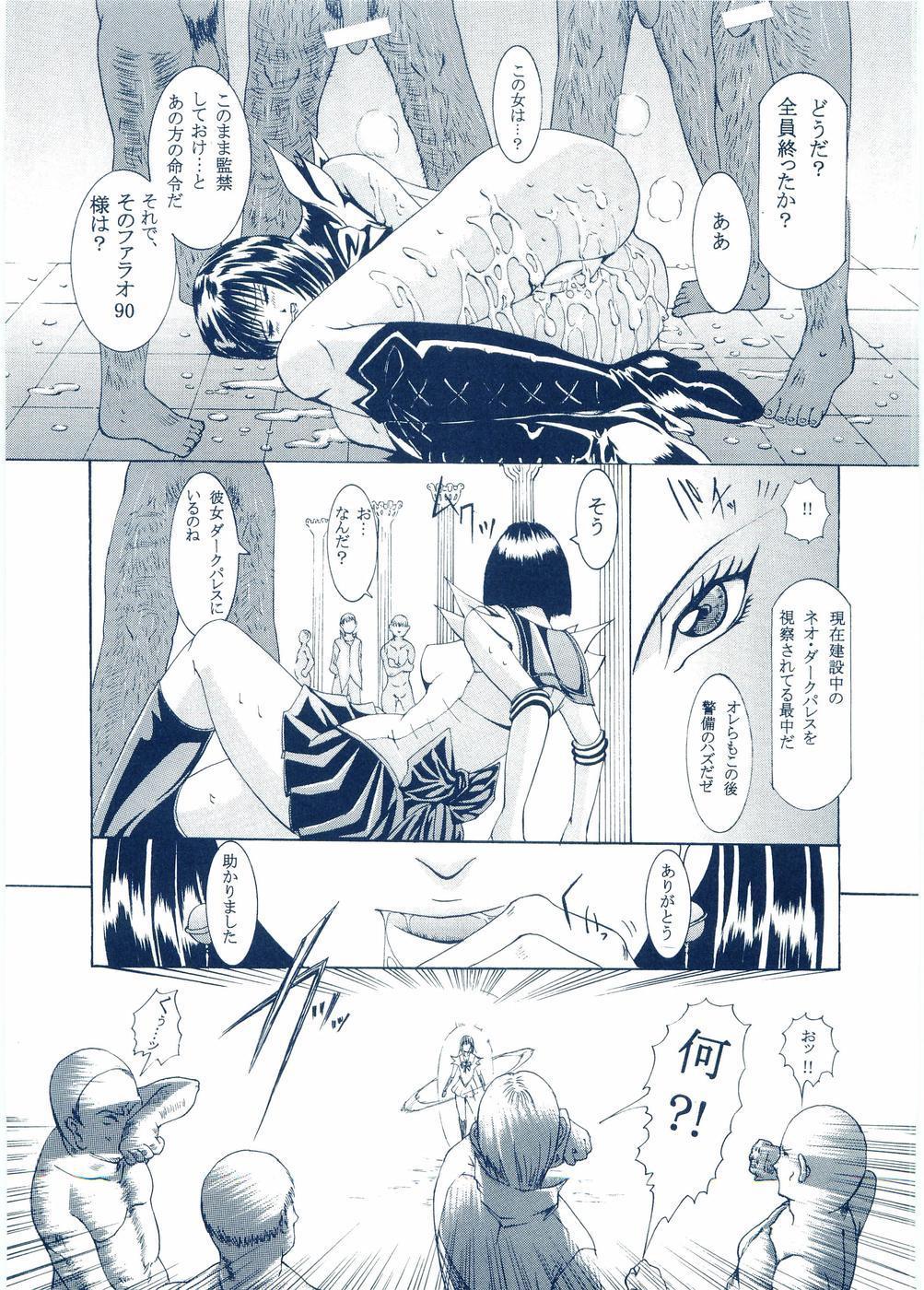 Otona Anmage Natsucomi Gou 38