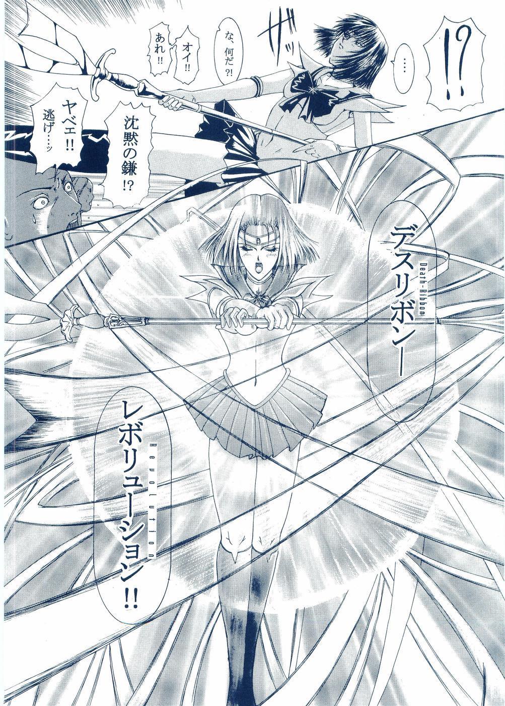 Otona Anmage Natsucomi Gou 39