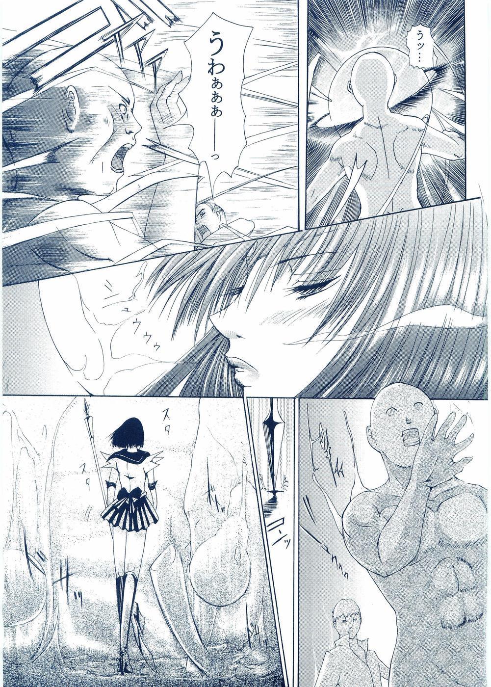 Otona Anmage Natsucomi Gou 40