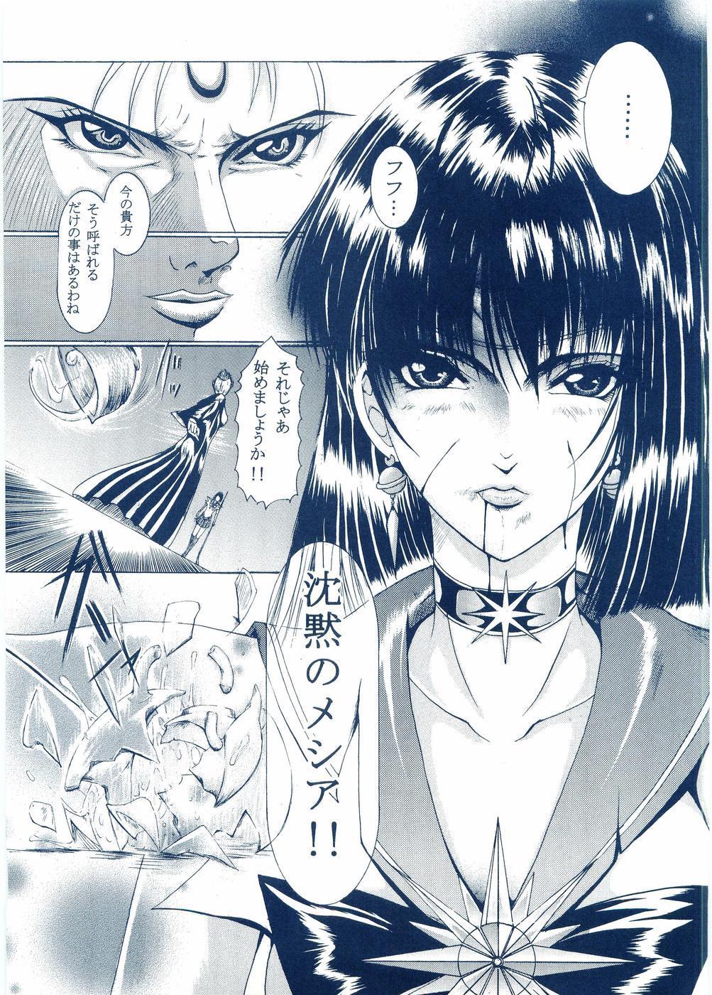 Otona Anmage Natsucomi Gou 42