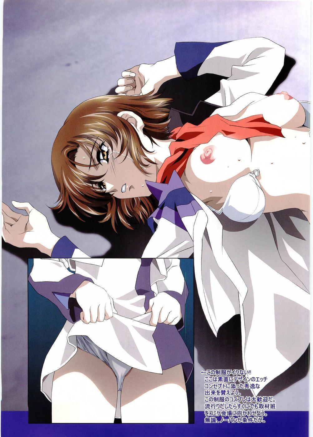 Otona Anmage Natsucomi Gou 6