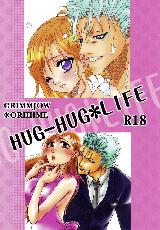 Hug-Hug Life 0