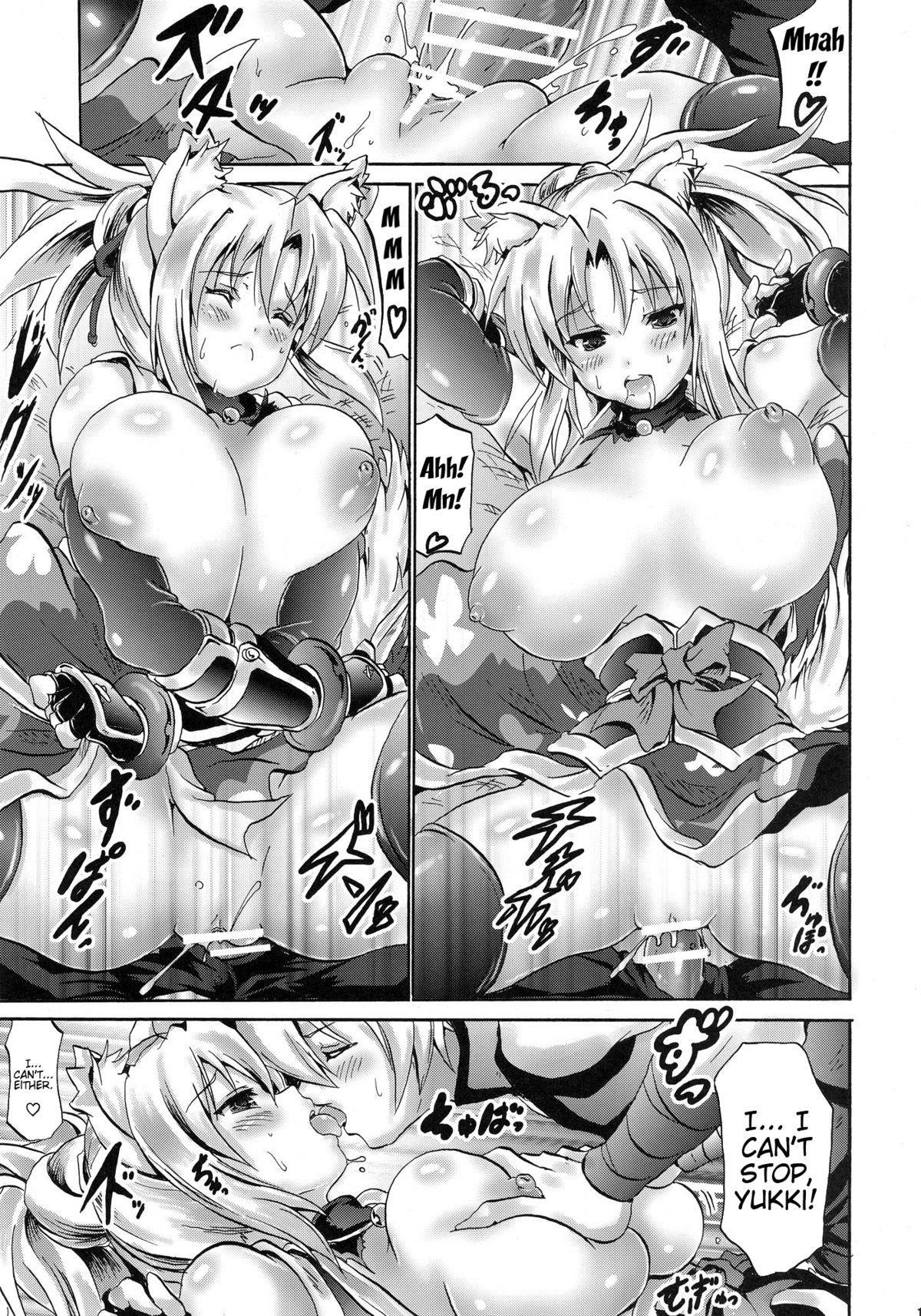 Yukishimaki Ni 11