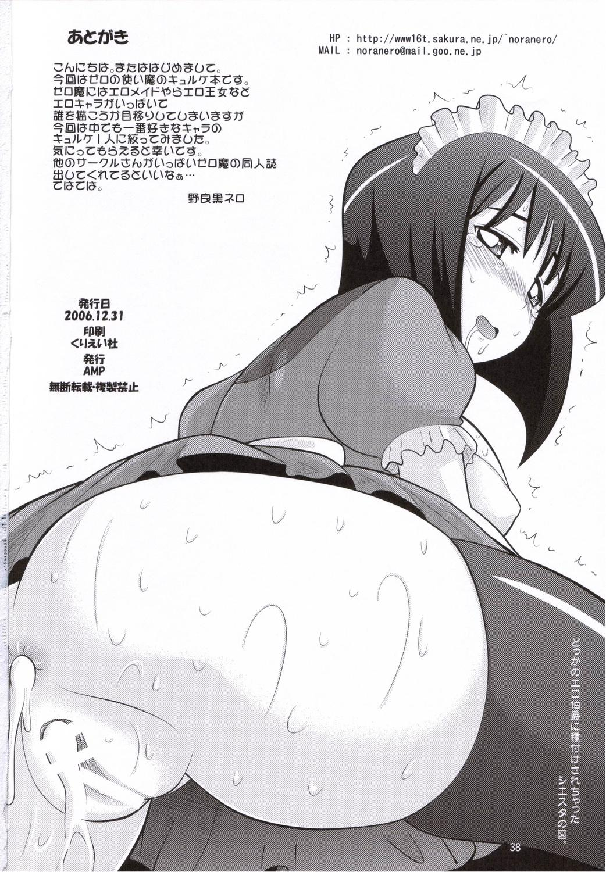 Kizoku o Raku ni Otosu Houhou 36