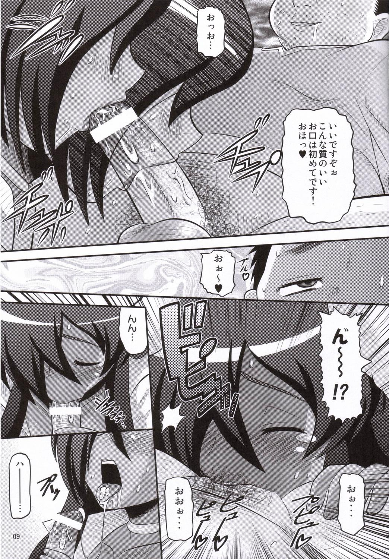 Kizoku o Raku ni Otosu Houhou 7