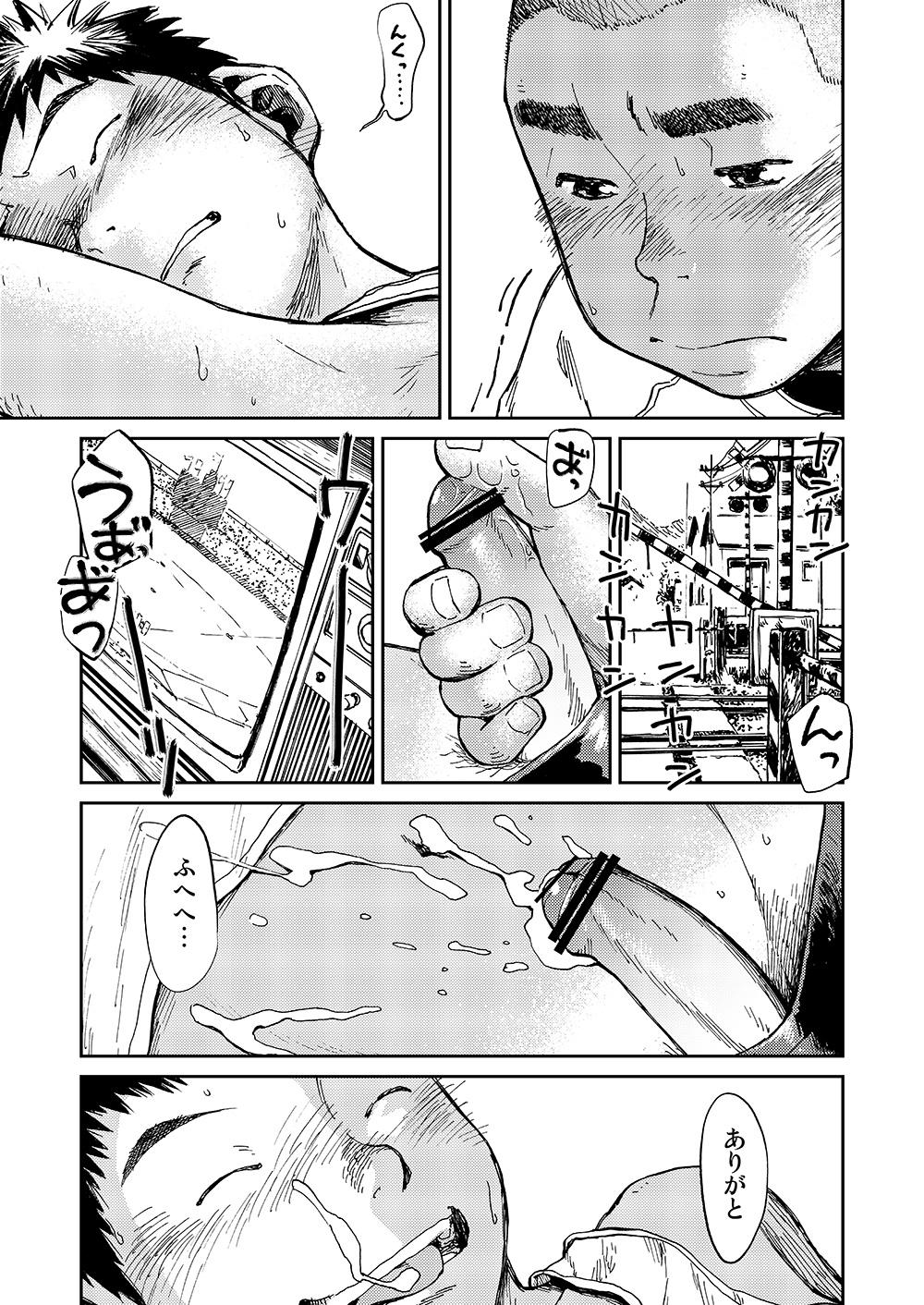 Manga Shounen Zoom Vol. 10 28