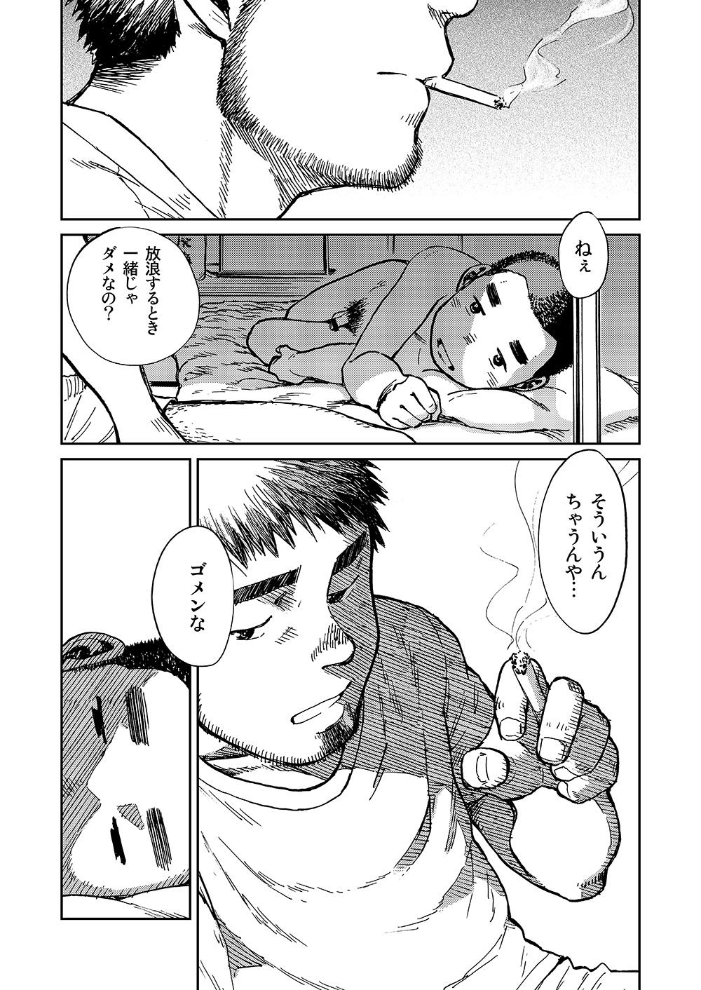 Manga Shounen Zoom Vol. 10 6