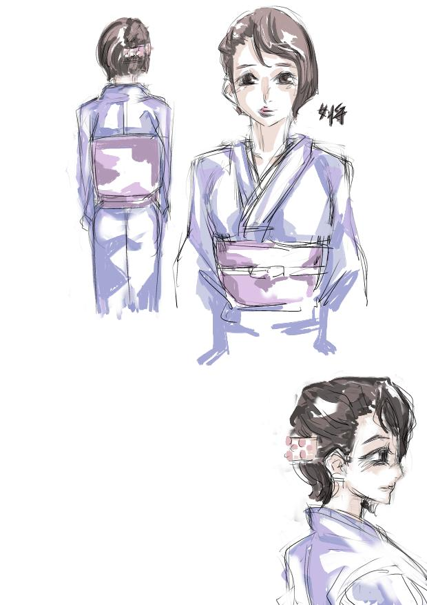 One Shota Saimin Onsen 100