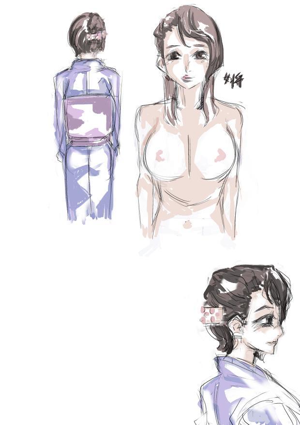 One Shota Saimin Onsen 101