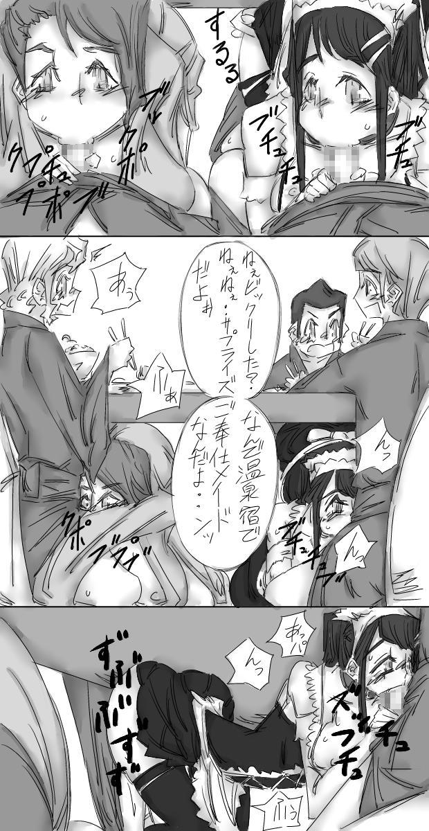 One Shota Saimin Onsen 19