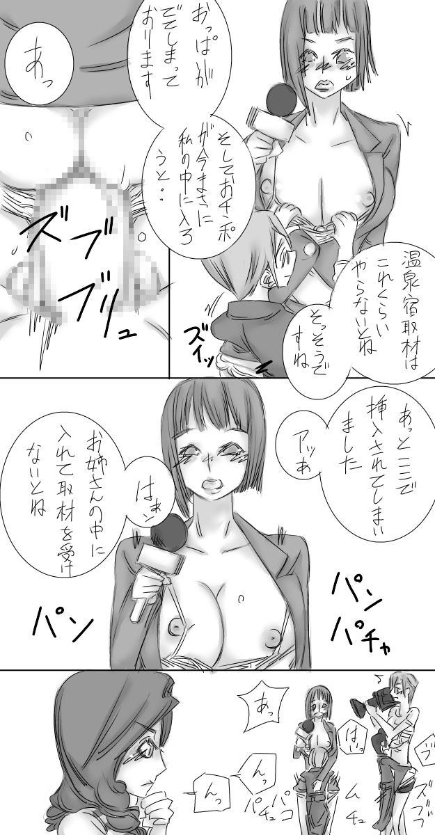 One Shota Saimin Onsen 35