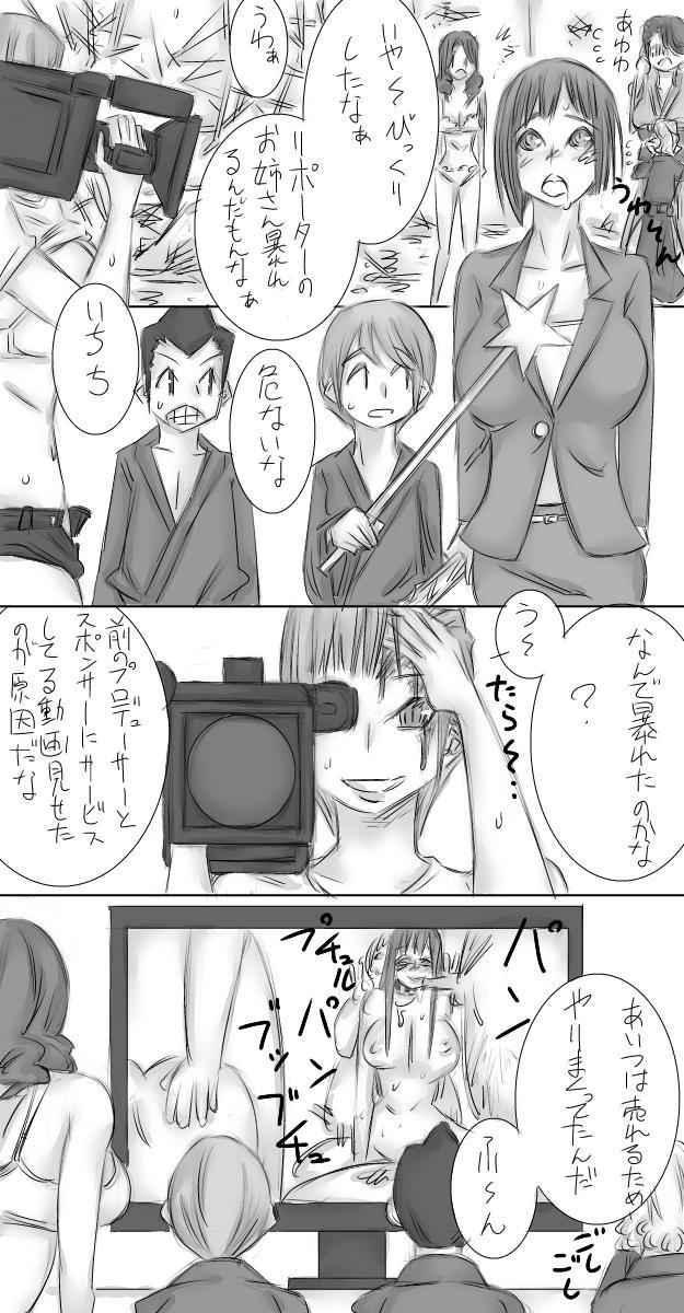 One Shota Saimin Onsen 43